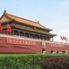 员工旅游 北京纯玩双飞五日游