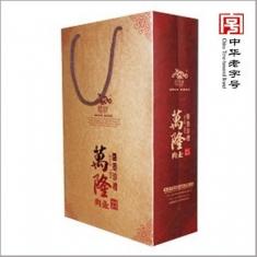 年货团购 万隆官方标配《酱香珍礼礼盒》