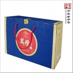 年货团购 万隆官方标配《如意礼盒》