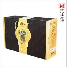 年货团购 万隆官方标配《百年至尊礼盒》