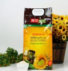 葵花阳光五常直供优质五常稻花香大米5kg真空装