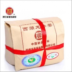 2015新茶 御牌西湖龙井茶叶雨前二级绿茶 牛皮纸包绿茶250克
