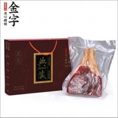金华【金字火腿】2.6kg典藏2005火腿 礼盒