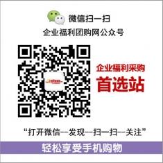 月饼团购 五味和【中国节】官方标准礼盒