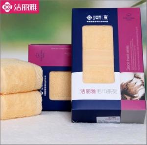 【洁丽雅】毛巾礼盒 简系 礼品团购