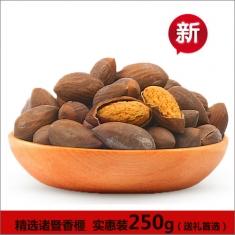 正宗野生坚果【诸暨香榧】 250g
