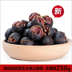 正宗临安野生【手剥水煮山核桃】 奶油大籽 250g