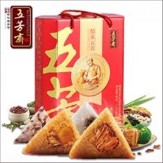 五芳斋端午粽【情系五芳】礼品粽