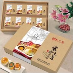 月饼团购 知味观【家的味道】官方标准礼盒