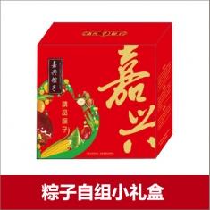端午节粽子自组空盒子