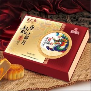 月饼团购 采芝斋【尊龙御月】官方标准月饼礼盒