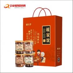 【核太子】坚果礼盒礼盒B  罐装(保证新货)
