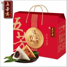 五芳斋礼品粽【丰年五芳】礼盒 中华老字号