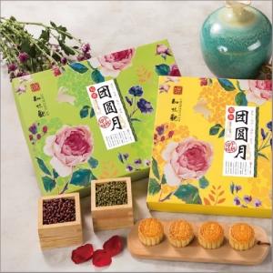 月饼团购 知味观【知味团圆月】AB两盒 官方标准礼盒