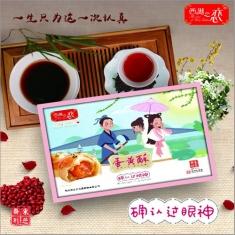 月饼团购 采芝斋【确认过眼神】蛋黄酥 官方标准月饼礼盒