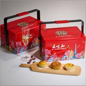 月饼团购 五味和【法兰西风情】官方标准礼盒