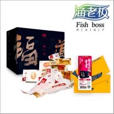 海鲜年货团购 渔老板 2488型贵品 海鲜大礼包(提货券)