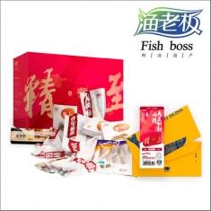 海鲜年货团购 渔老板 1588型精品  海鲜大礼包(提货券)
