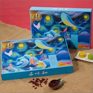 月饼团购 五味和【遇见】 官方标准礼盒