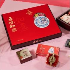月饼团购 五味和【秋韵】官方标准礼盒
