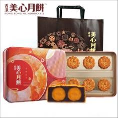 月饼团购 香港美心【金装彩月】官方标准礼盒