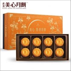 月饼团购 香港美心【香滑奶黄】  官方标准礼盒