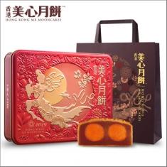 月饼团购 香港美心【双黄莲蓉】铁盒  官方标准礼盒