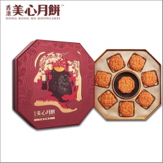 月饼团购 香港美心【七星伴明月】  官方标准礼盒