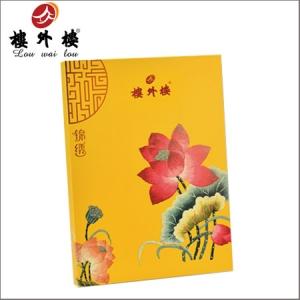 月饼团购 楼外楼【锦绣】官方标准礼盒
