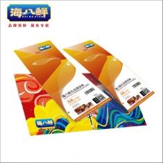 海鲜年货团购 海八鲜专卖A6 2288型(提货券)