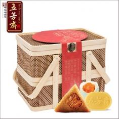 特价:五芳斋标准定制【三皇五帝】礼盒 中华老字号