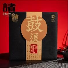 诸老大【鼓浪】粽子礼盒团购