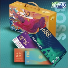 海鲜年货团购 渔老板 688型珍品  海鲜大礼包(提货券)