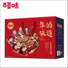 百草味 官方标配《全家的年夜饭A3》礼盒