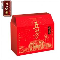 特价:五芳斋标准定制【浓情五芳A】礼盒 中华老字号