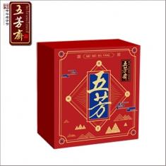 特价:五芳斋标准定制【美味五芳】礼盒 中华老字号