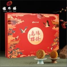 月饼团购 楼外楼【锦绣名楼】官方标准礼盒