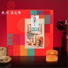 月饼团购 采芝斋【印象金秋】 官方标准月饼礼盒